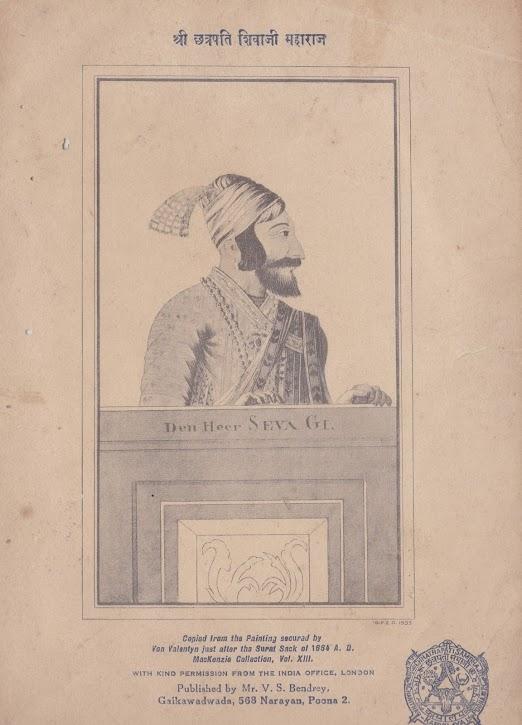 Raja Shivchatrapati Book