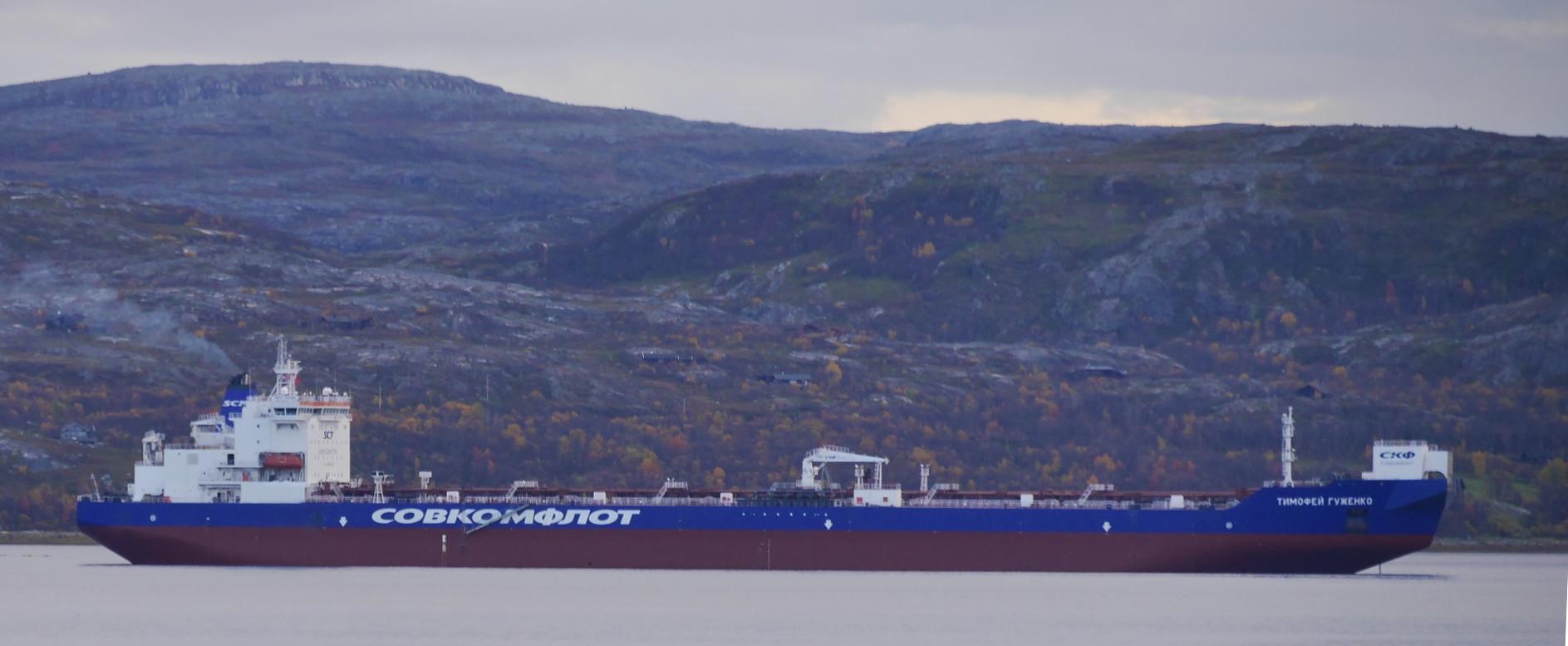 Tanker shi 70 000 arc6 wikipedia - Frais de port gratuit showroomprive ...