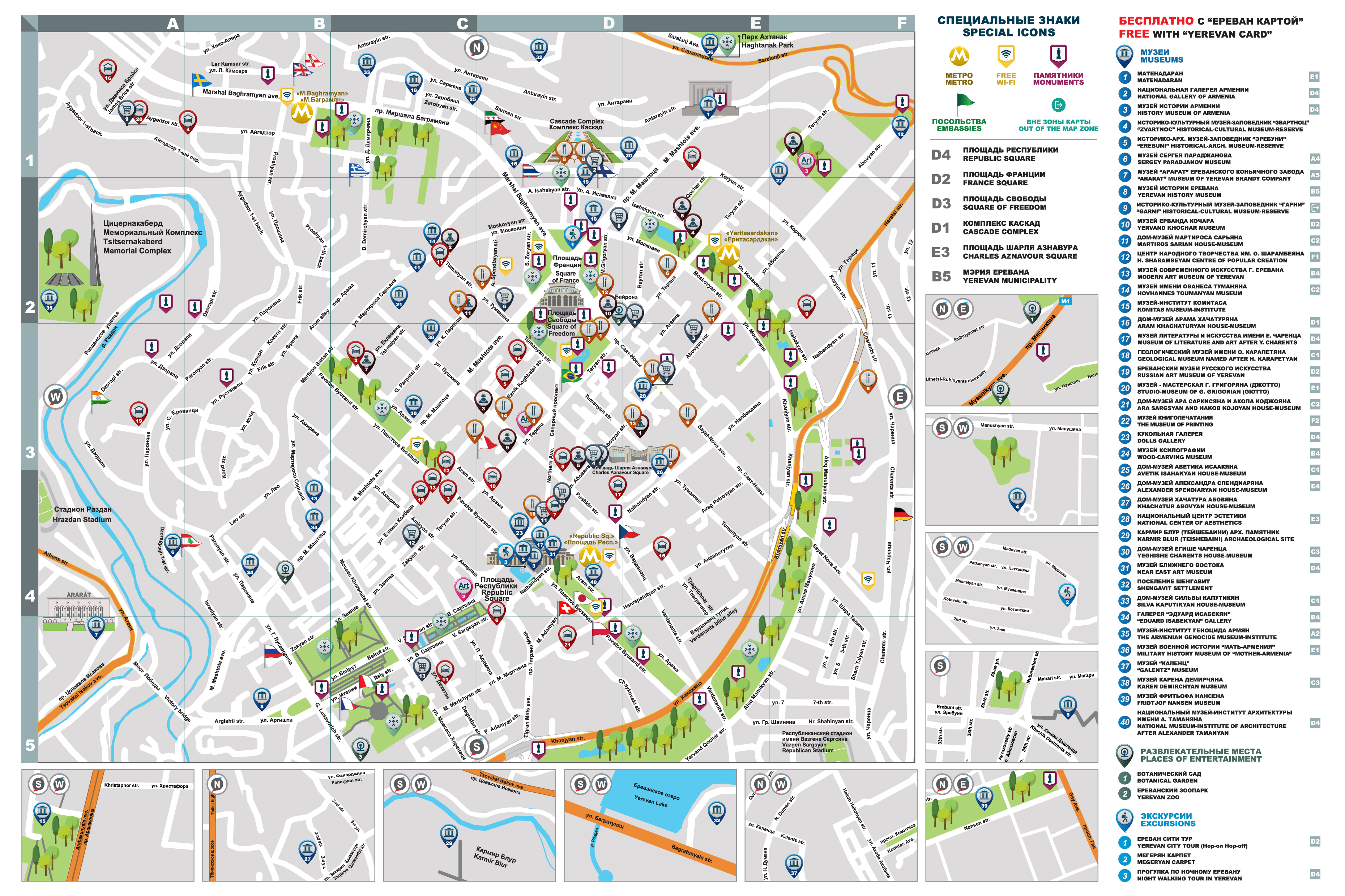 FileYerevan Card Mapjpg Wikimedia Commons - yerevan map