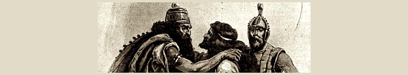 Давид прощает Авессалома.