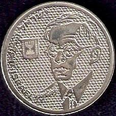 Монета достоинством 100 шекелей с портретом Жаботинского