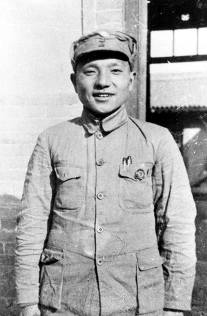 English: 1937 Deng Xiaoping in NRA uniform. 19...