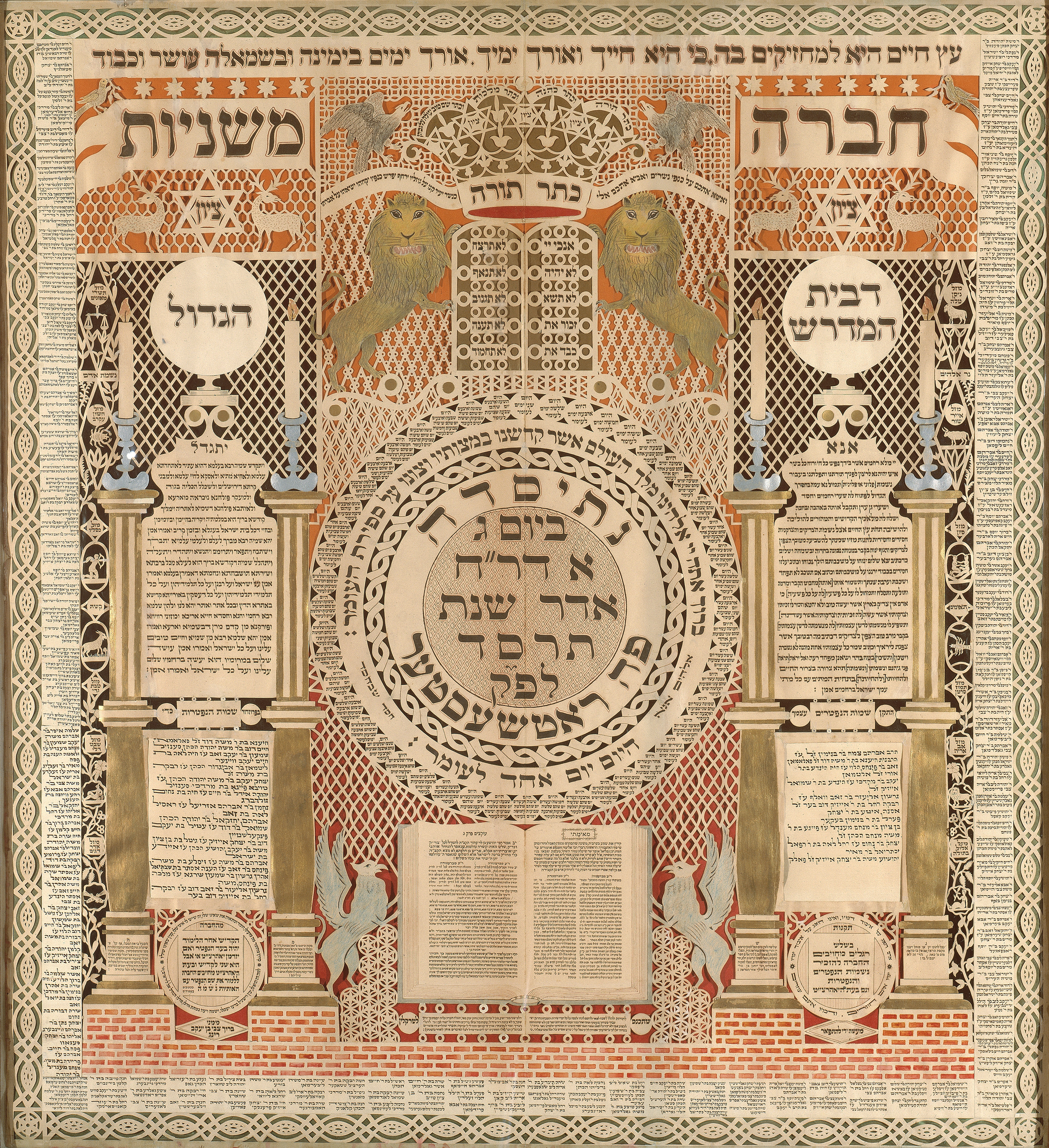 Counting of the Omer - Wikipedia