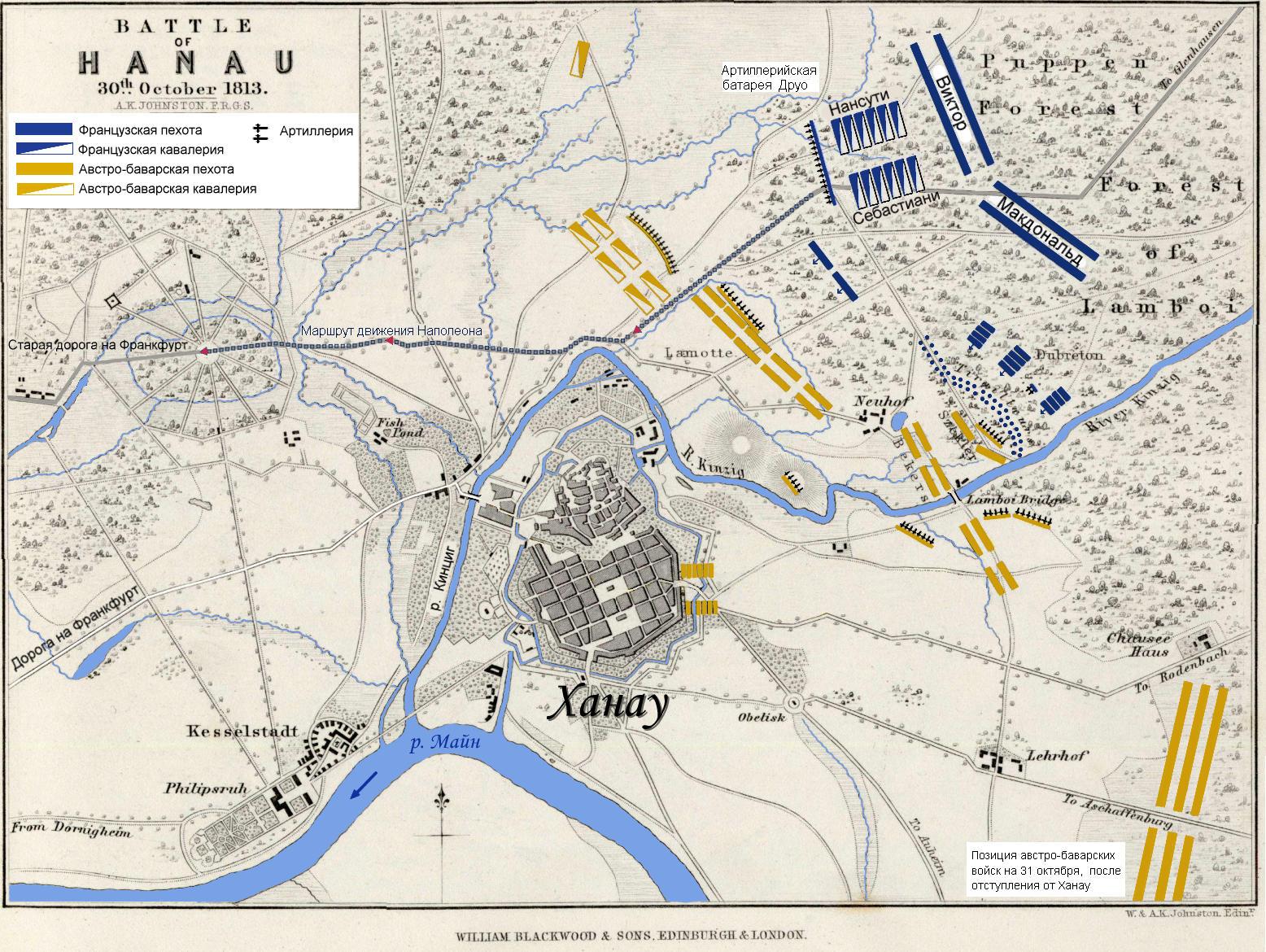 File Battle of Hanau map in russian Wikimedia mons