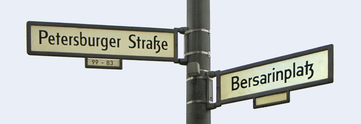 Berliner_Strassenschilder.jpg (1183×409)