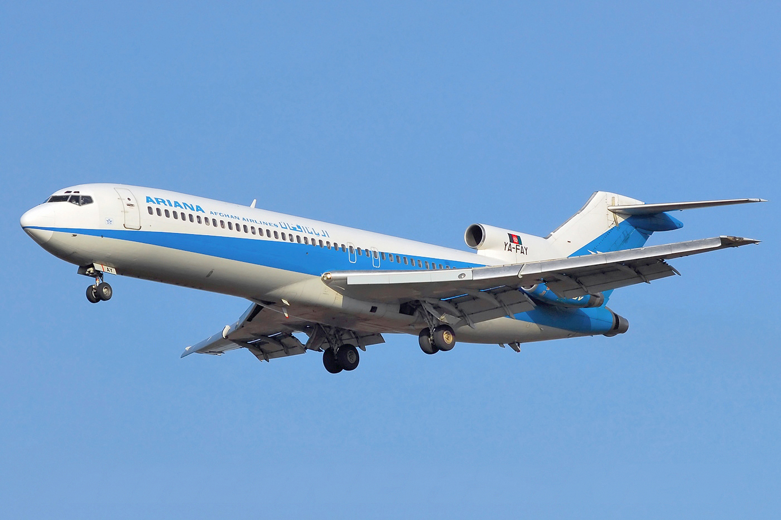 File:Boeing 727-228-Adv, Ariana Afghan Airlines AN1450645.jpg