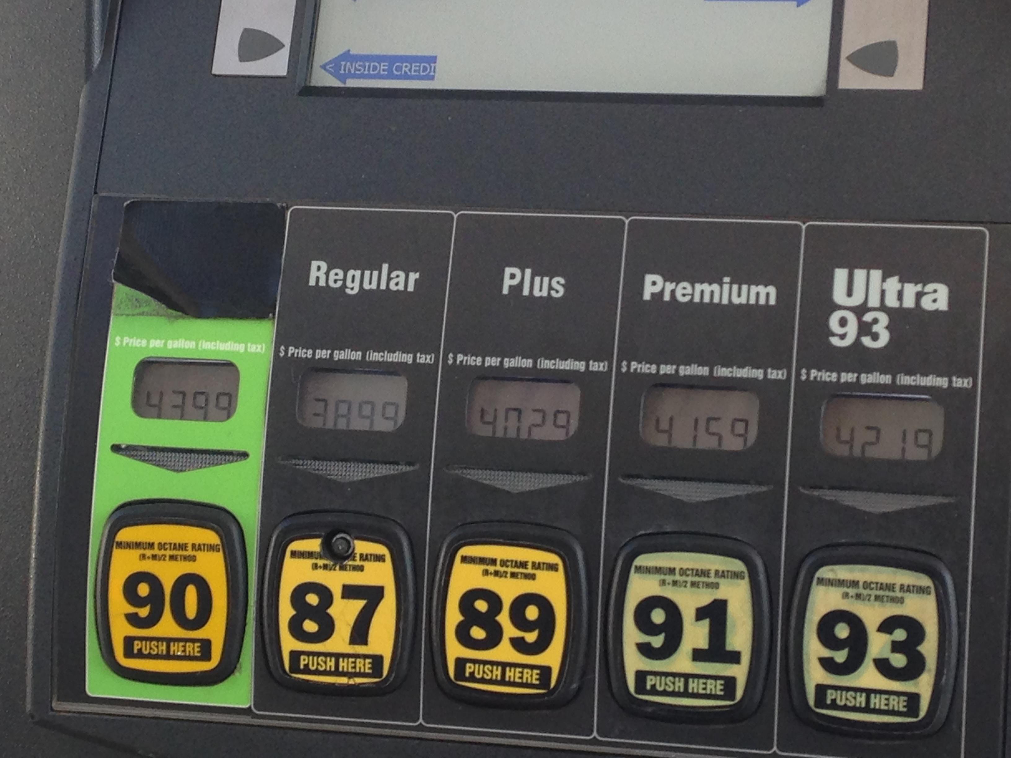 File:Brighton, MI Sunoco Ethanol-Free Pump Options JPG