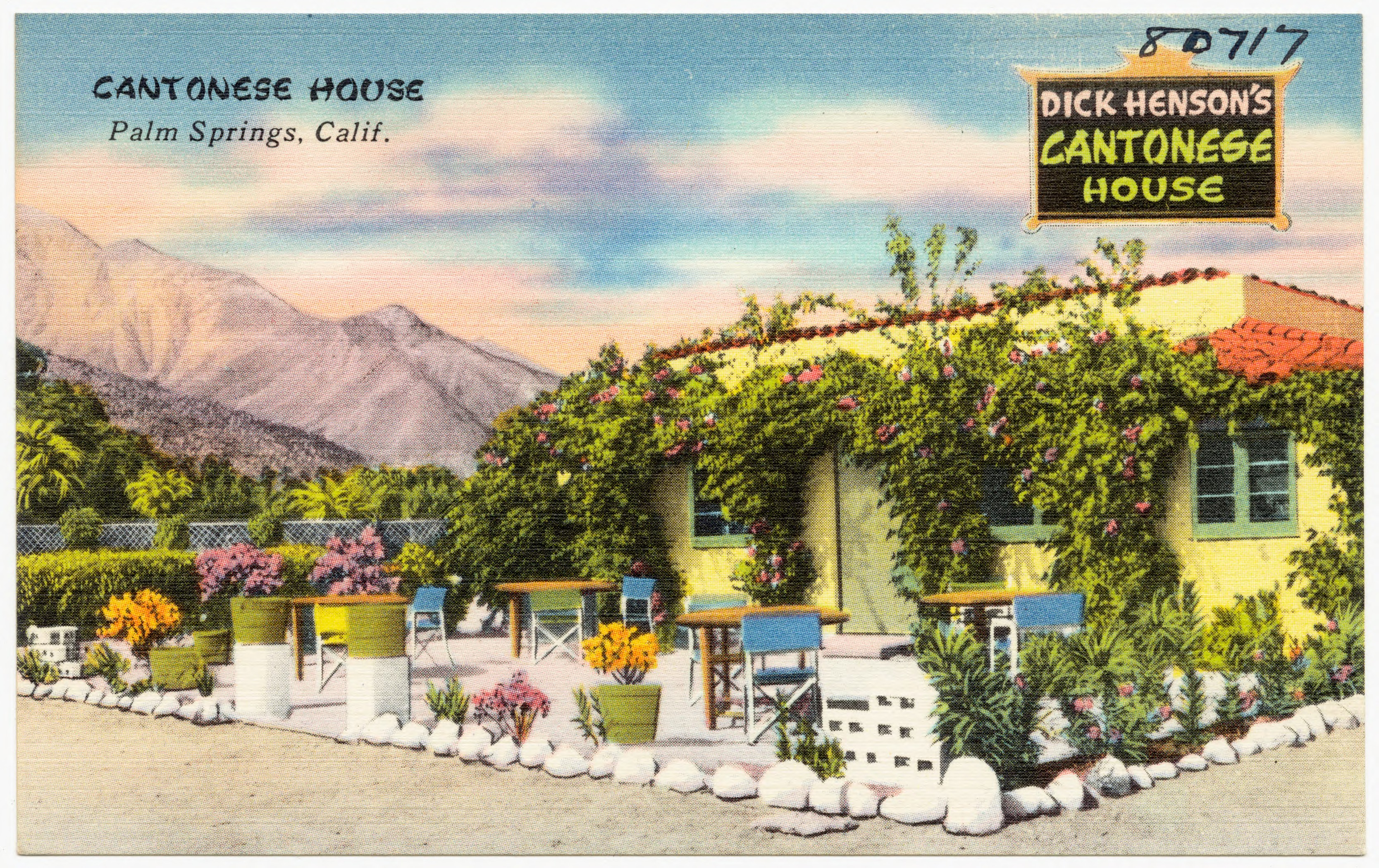 Restaurants In Palm Springs With Private Dining Rooms
