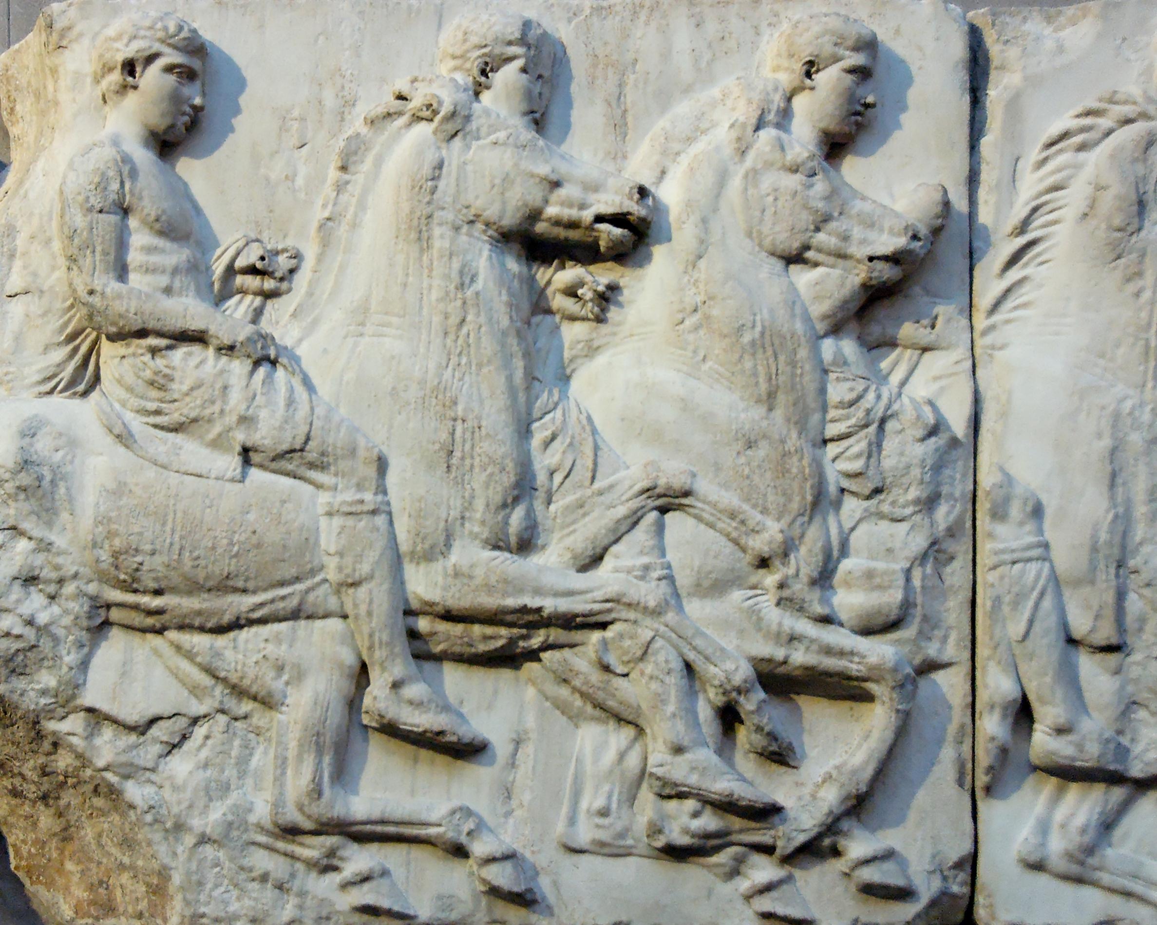 parthenon frieze wiki everipedia