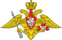http://upload.wikimedia.org/wikipedia/commons/0/0d/Emblem_of_special_units_and_formations_russian_army.jpg