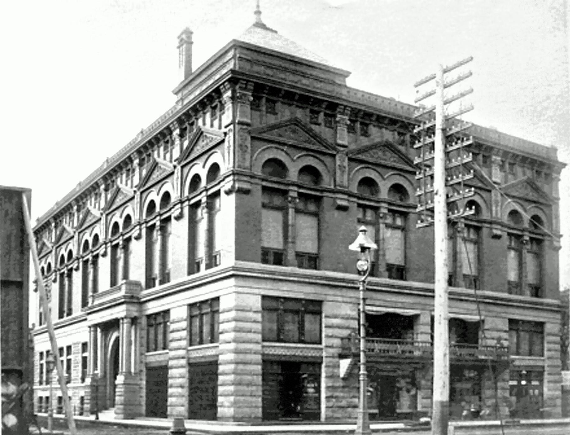 File:Germania Club, August Fiedler arch.jpg - Wikimedia Commons