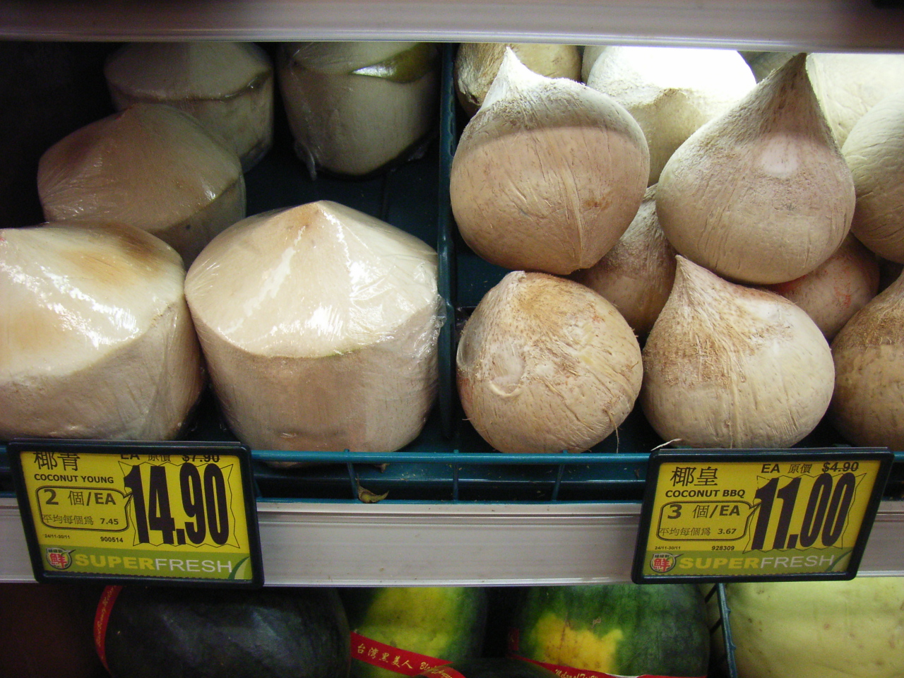 http://upload.wikimedia.org/wikipedia/commons/0/0d/HK_supermarket_Coconut.jpg