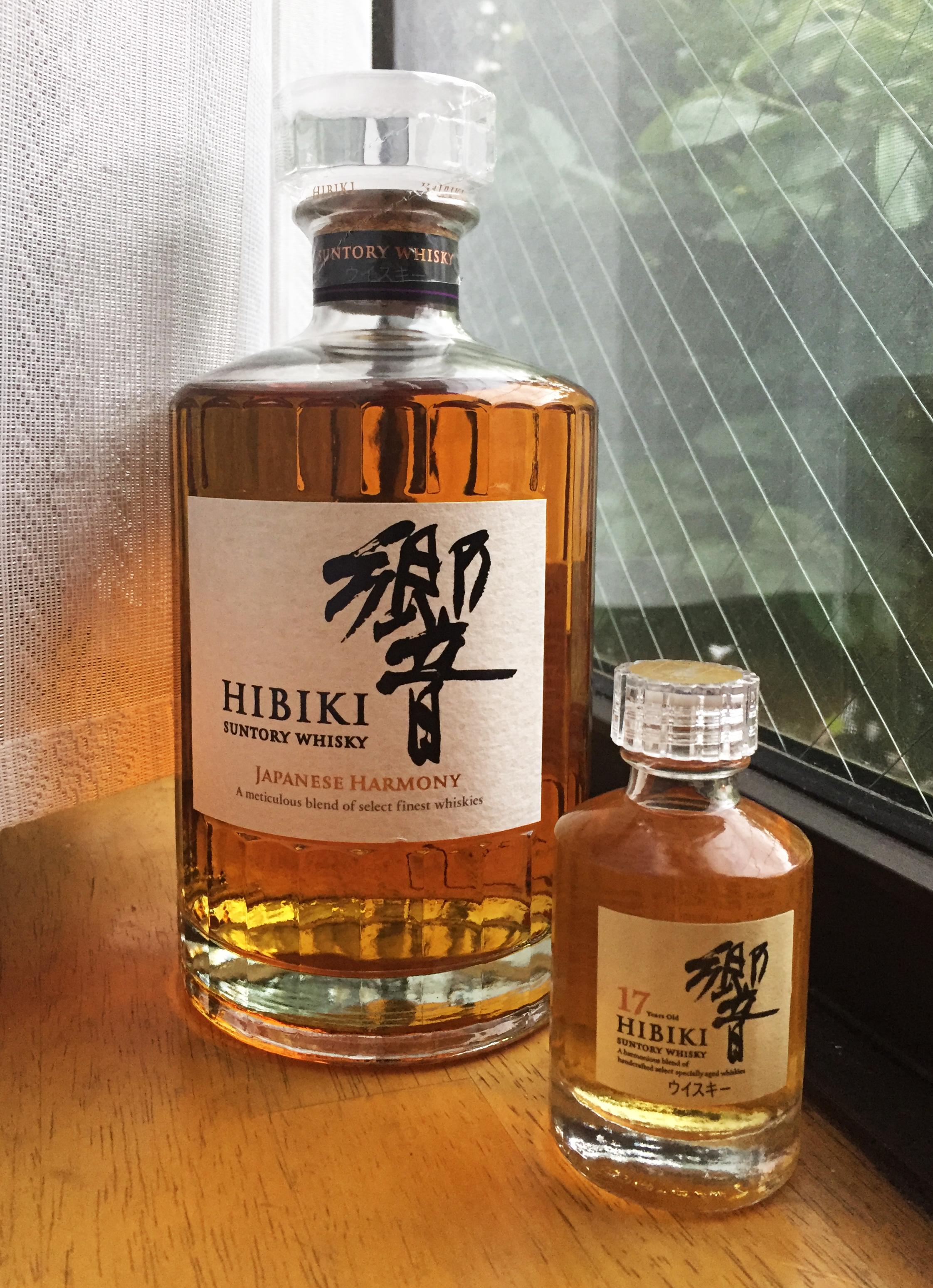 Blended Whisky - Hibiki