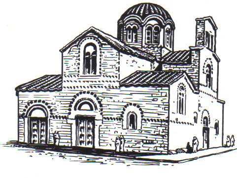 fileimagebyzantine architecture psfpng wikimedia commons