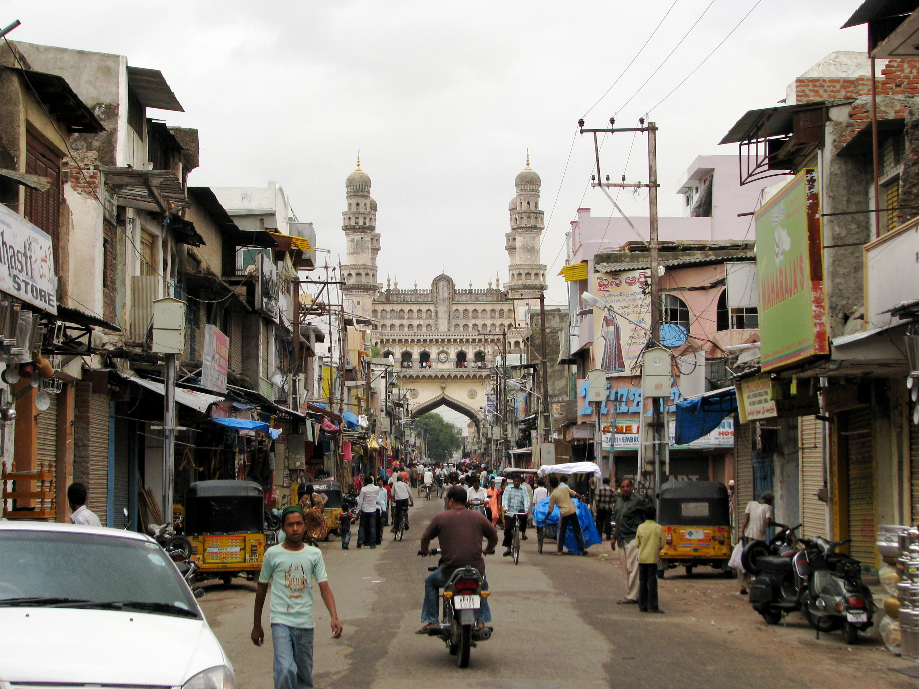 Hyderabad India  City new picture : India Hyderabad 130 Charminar Wikimedia Commons