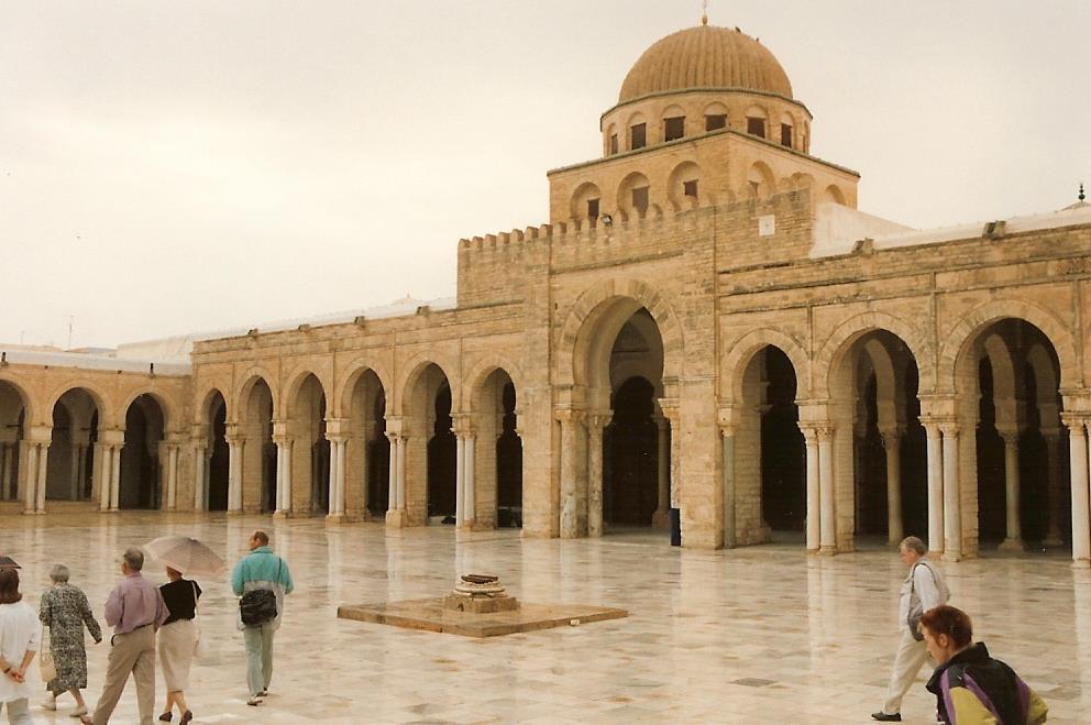 Kairouan Mosque Wiki File:kairouan Mosque Court.jpg