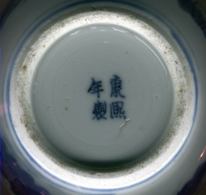 dating blue mountain pottery marks