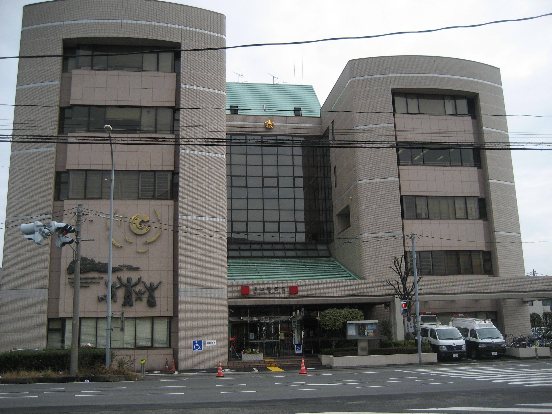 川口警察署