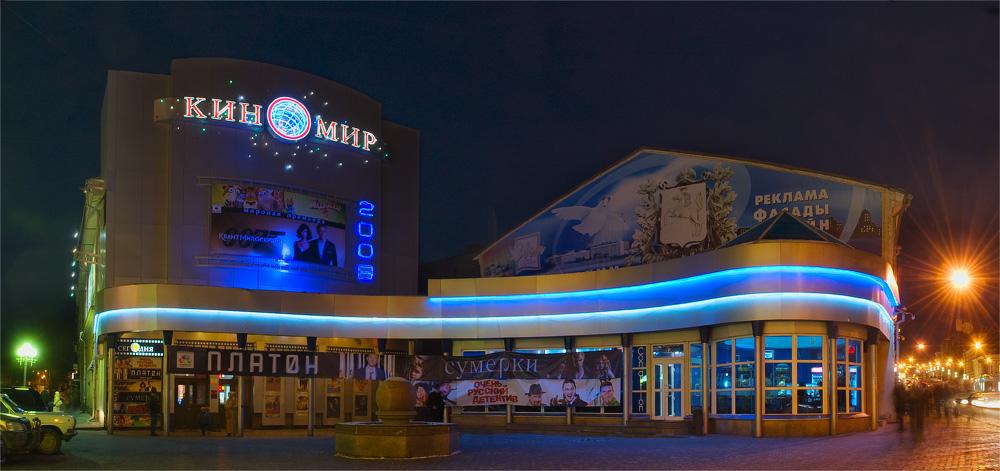 Билеты в кино киномир томск афиша солнечный кино новый уренгой солнечный