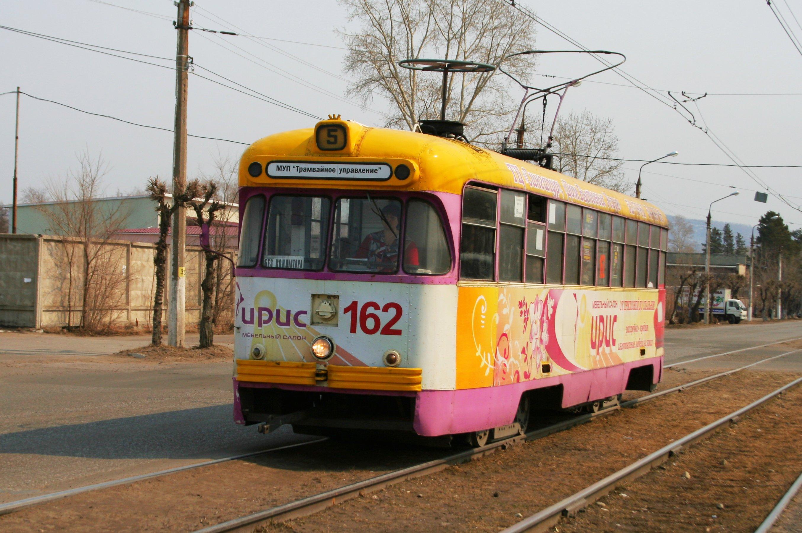 File:KnA tram 162.jpg