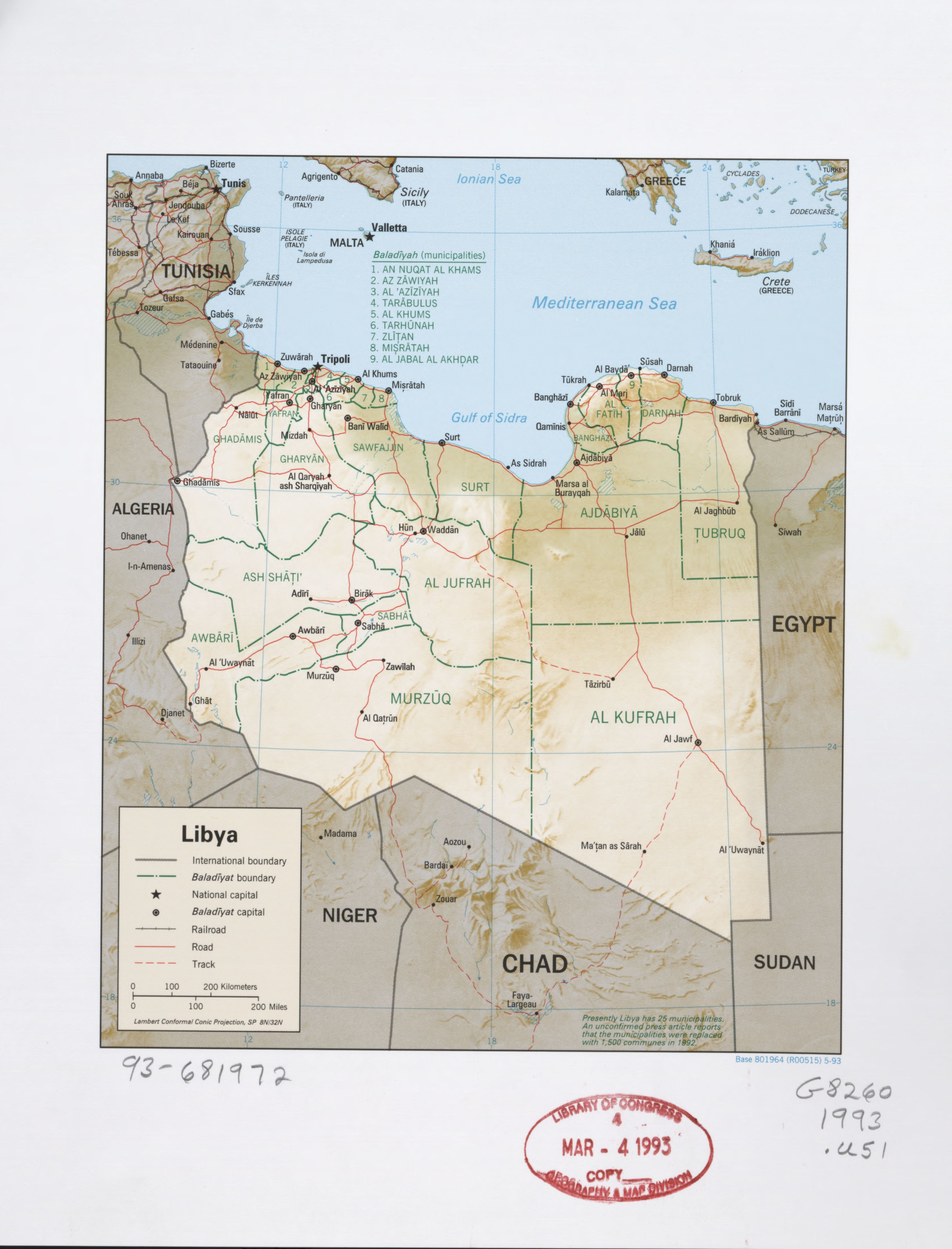 File:Libya  LOC 93681972 jpg - Wikimedia Commons