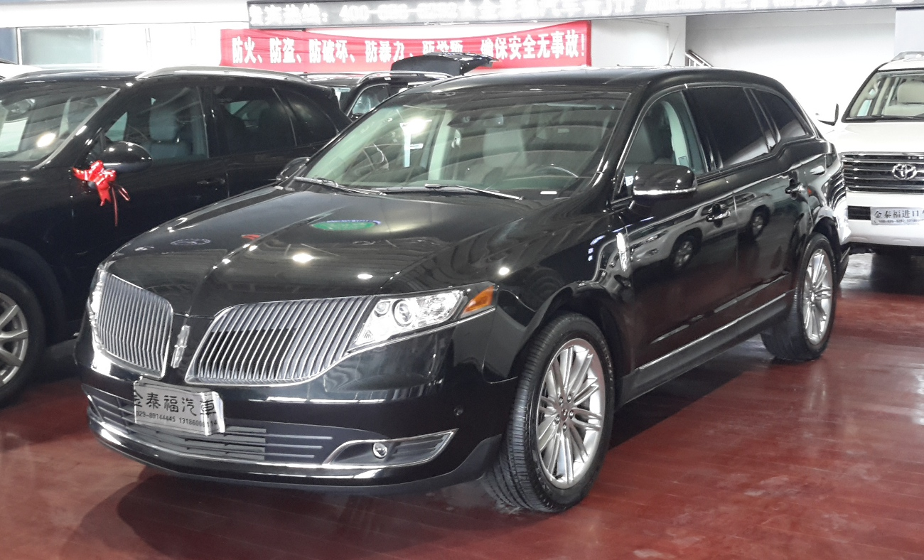 File Lincoln MKT facelift China 2015 04 08 Wikimedia mons