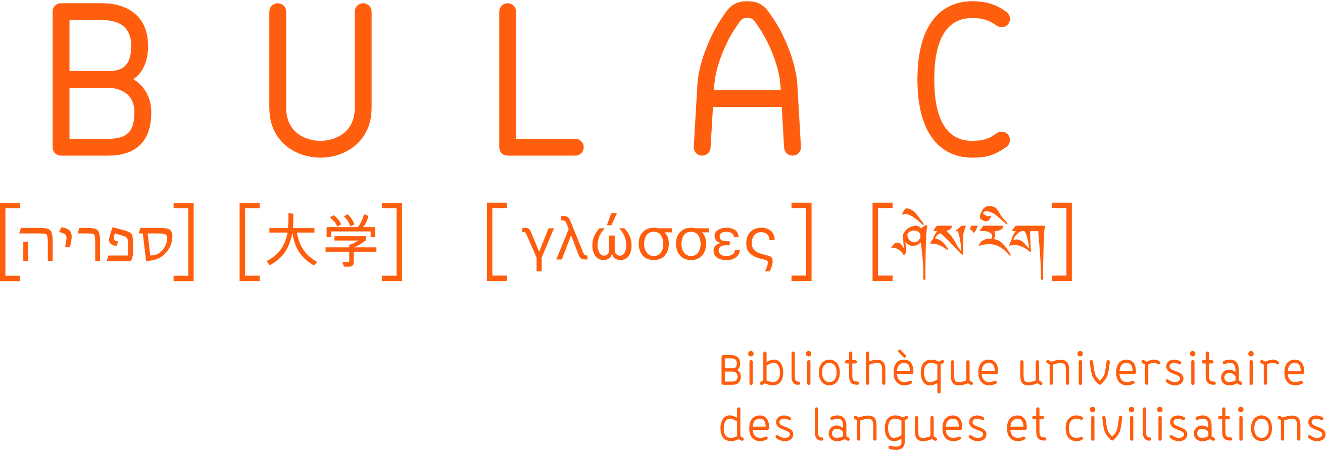 https://upload.wikimedia.org/wikipedia/commons/0/0d/Logo_BULAC.png