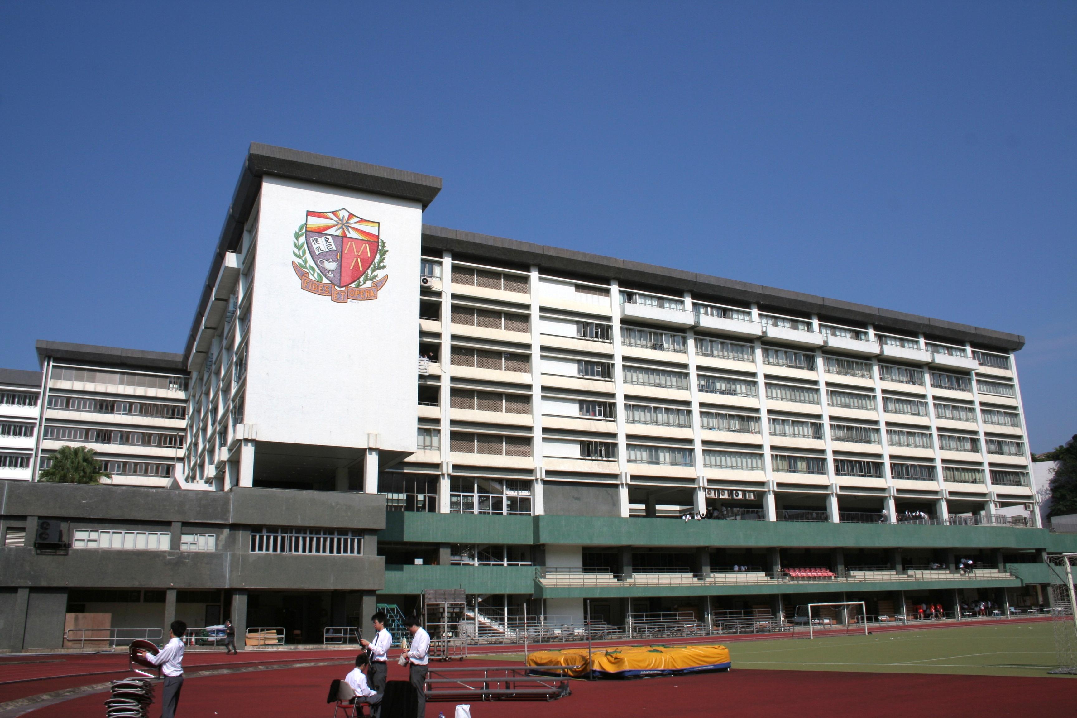 College Lasalle 108