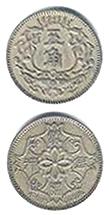 MENG CHIANG BANK 5 CHIAO 1938