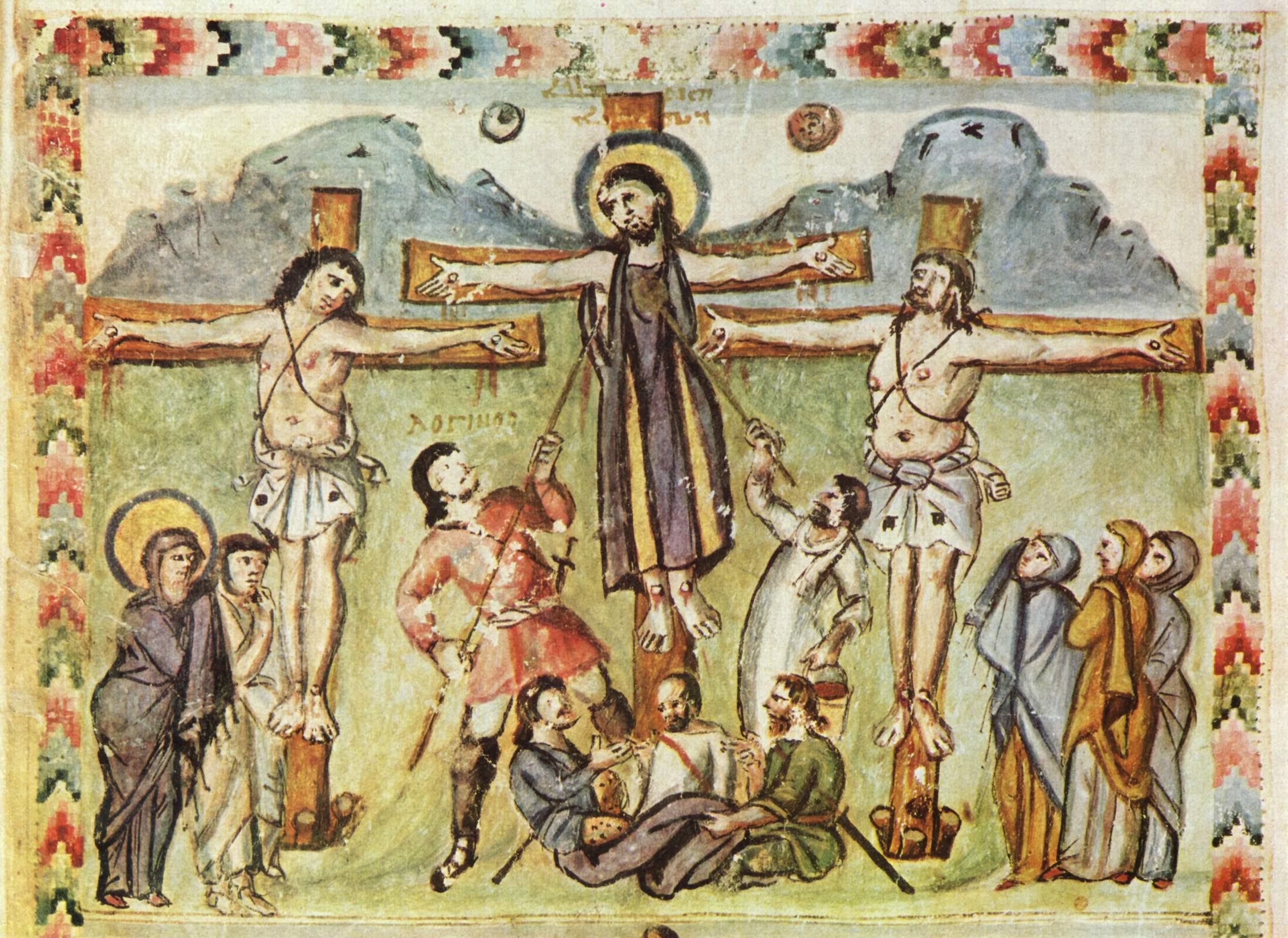 Разпятие Христово. Миниатюра в сирийско евангелие от края на VI в. от монаха Рабула (Rabulla Gospels)
