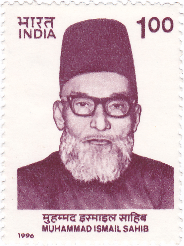 Muhammad Ismail Sahib on a 1996 stamp of India