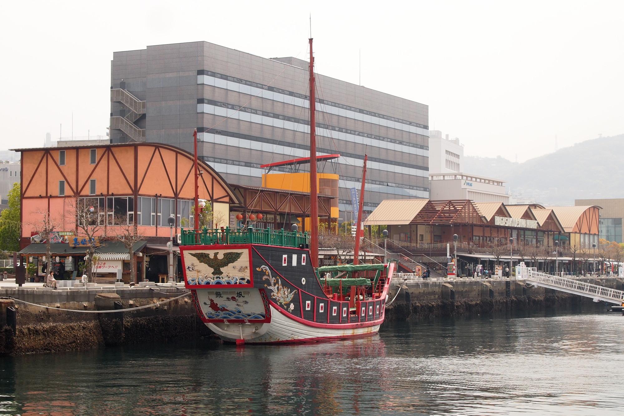 File:Nagasaki Dejima wharf 2011.jpg - Wikimedia Commons