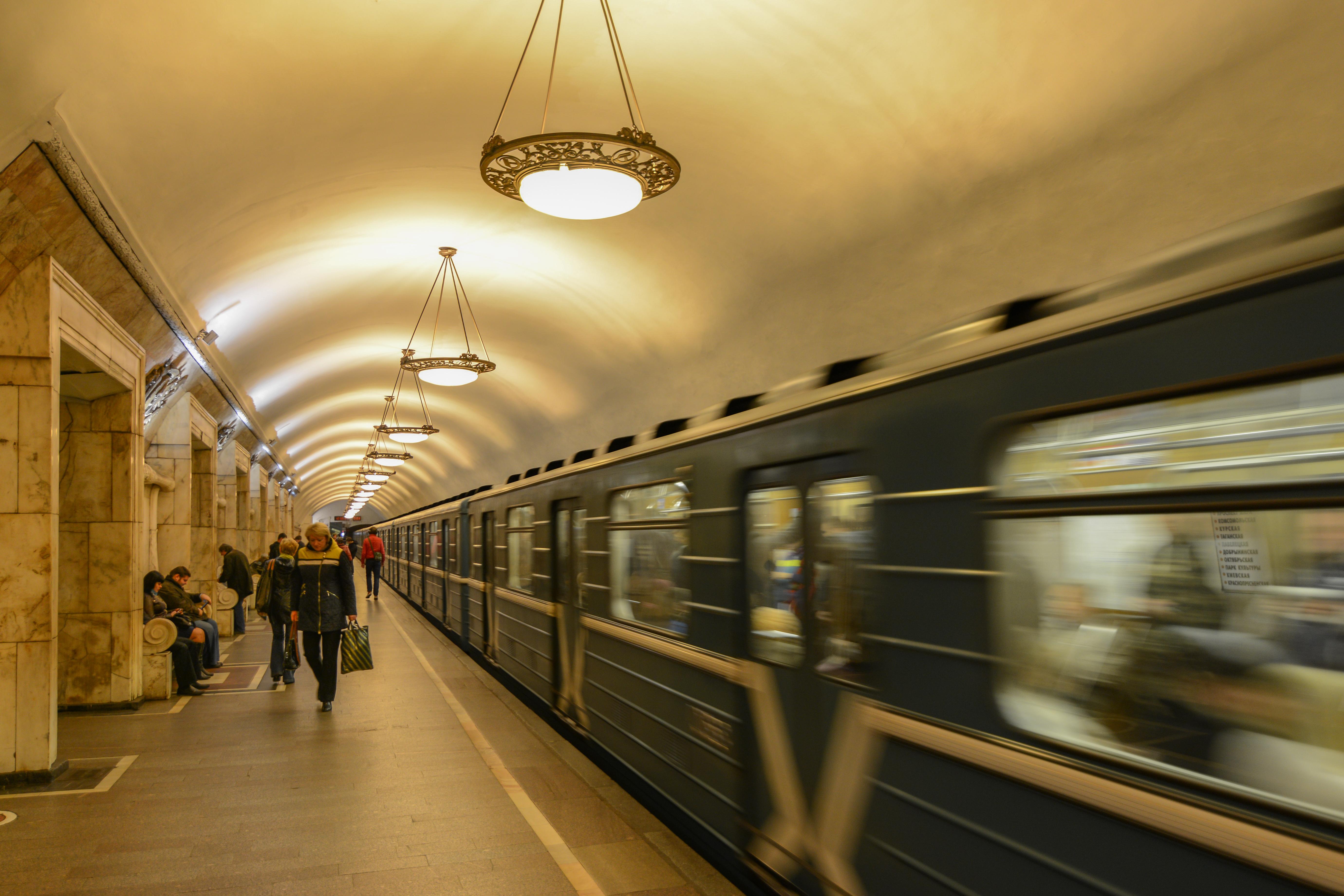 Novokuznetskaya metro station