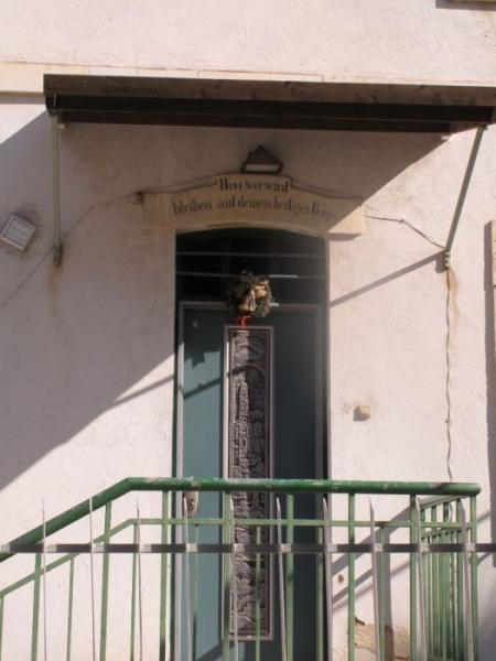 כניסה מקורית לבית במושבה הגרמנית