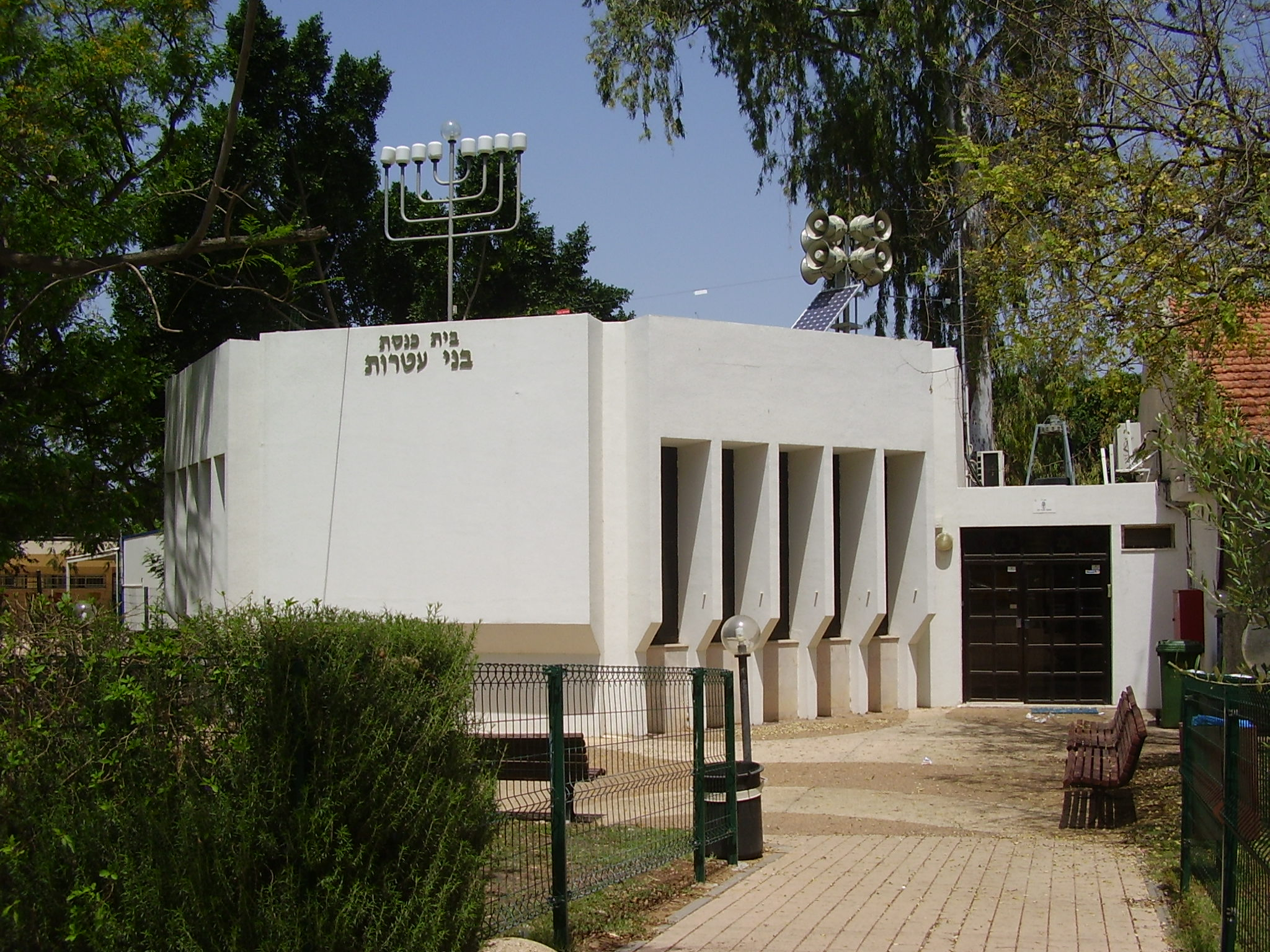 Bnei Atarot Israel