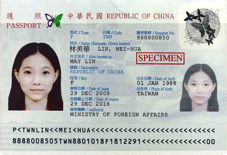 passport details To change your name or other personal details on your passport, send the  standard passport application form with evidence about the change.