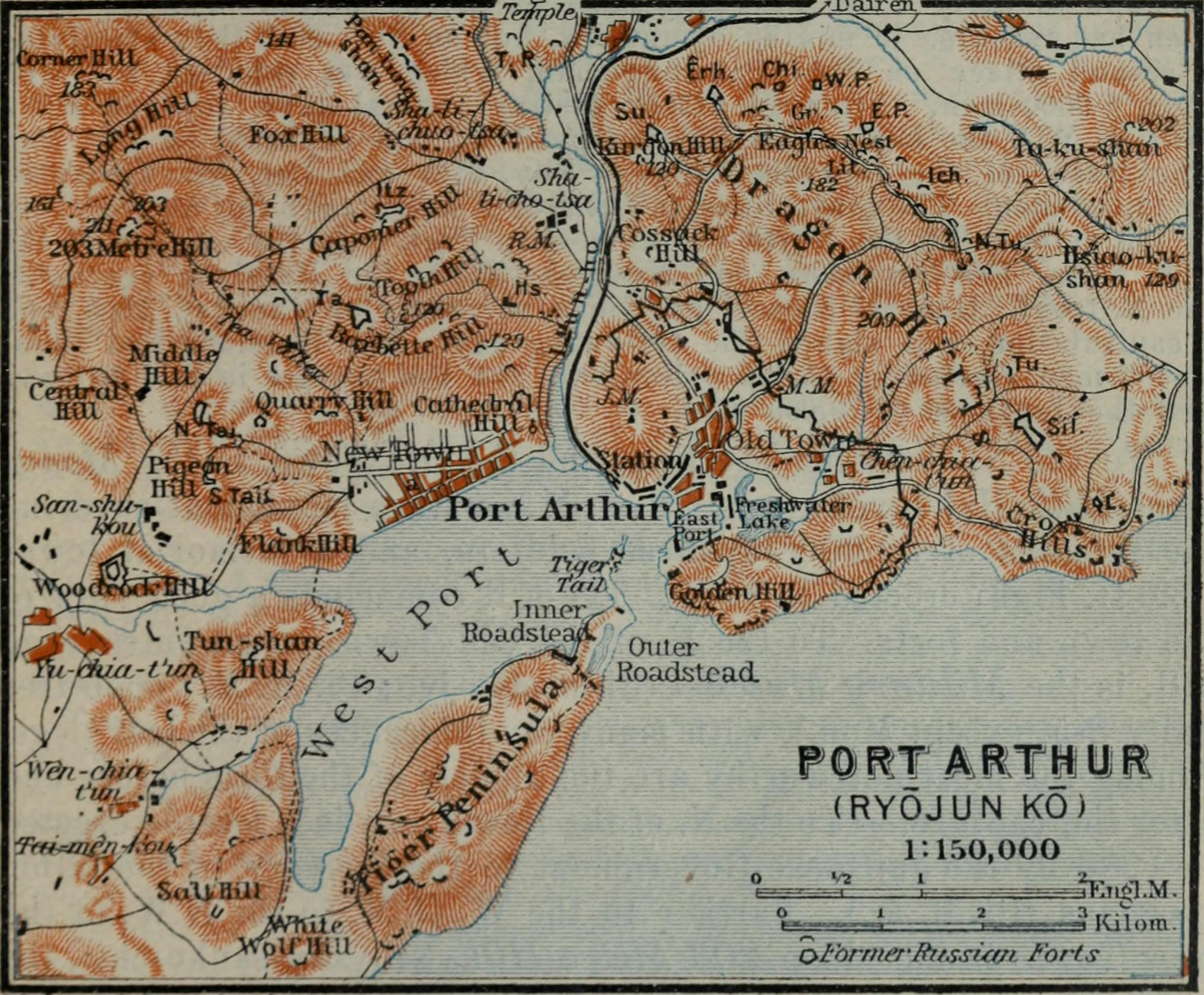 File Russia with Teheran Port Arthur and Peking handbook for