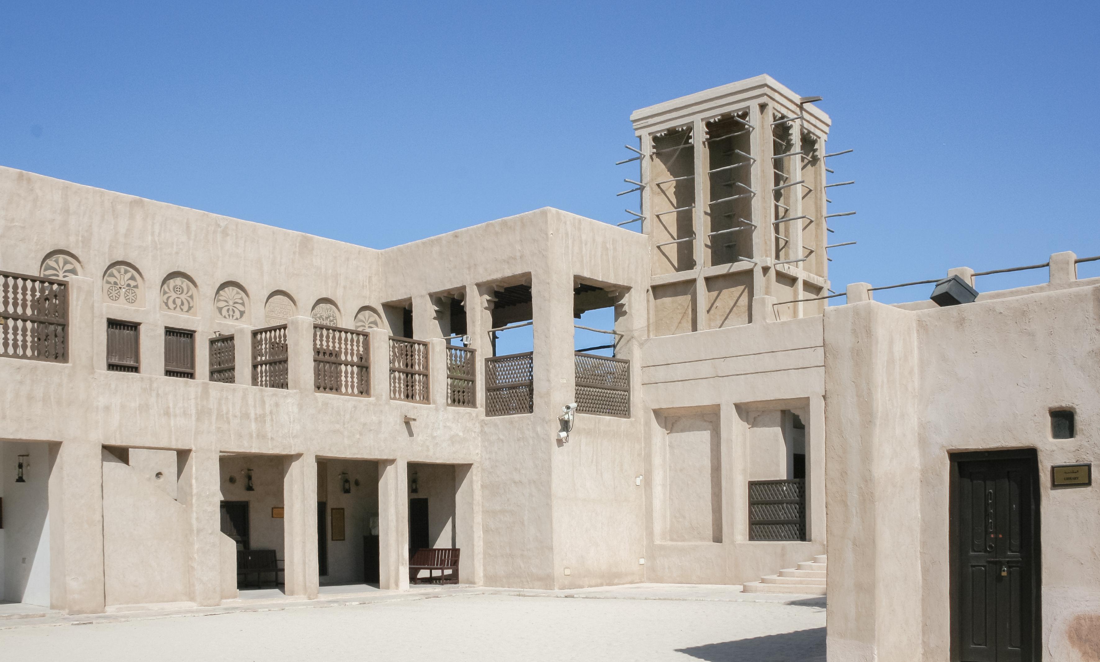 FileSaeed Al Maktoum House Dubai2841JPG Wikimedia Commons