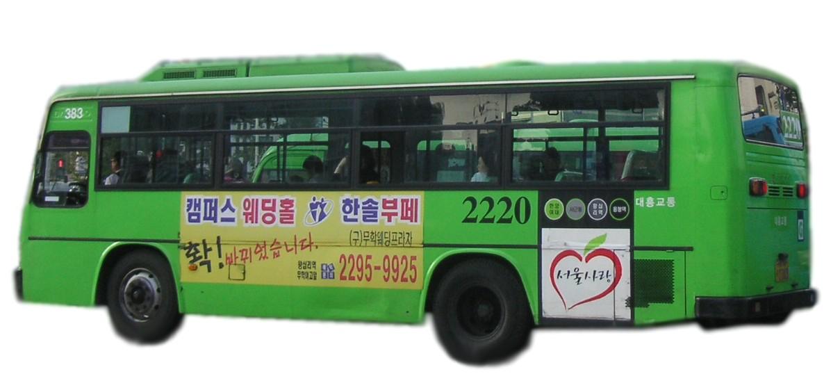 [Resim: Seoulbus-green.jpg]