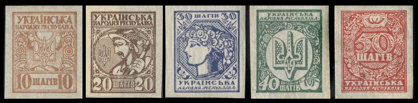 Shah_Issue_of_1918.jpg