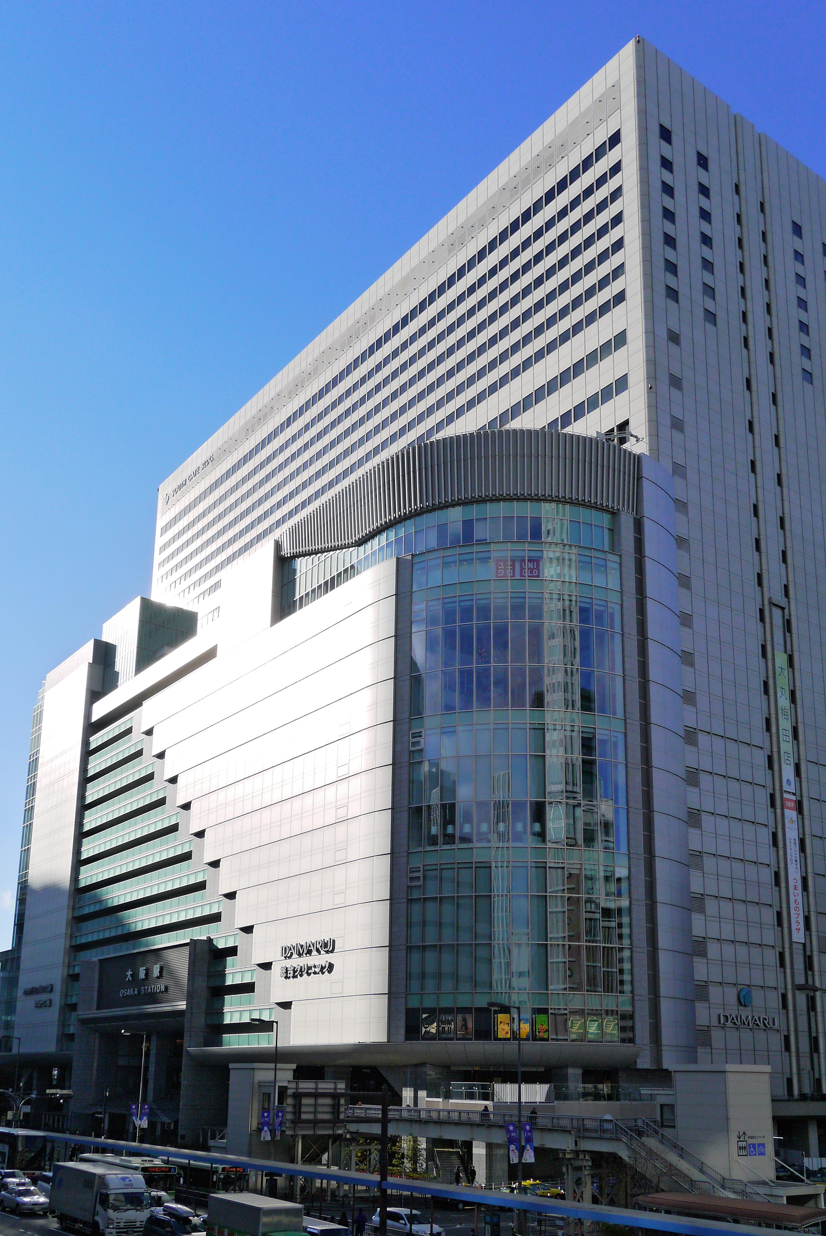 Granvia Osaka Hotel Reviews