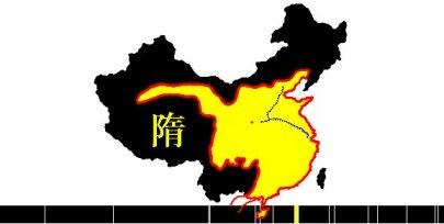 Carte des territoires de la dynastie Sui