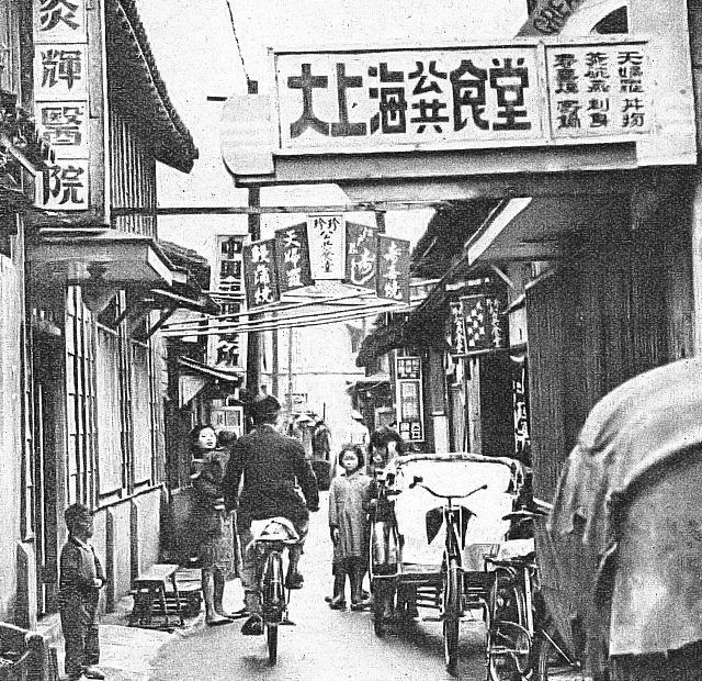 file taipei alley in 1951 jpg wikimedia commons