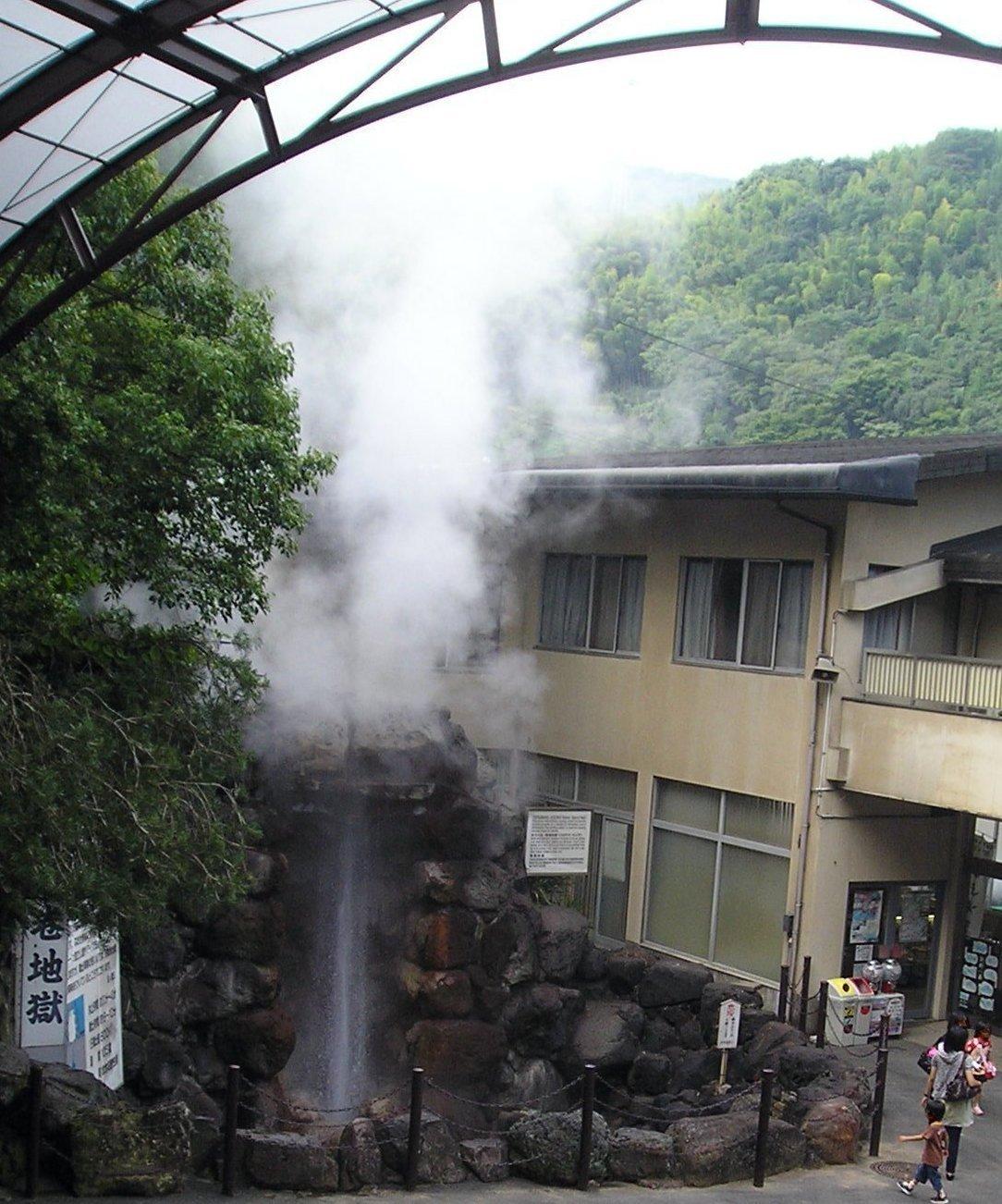 File:Tatsumaki Jigoku.jpg