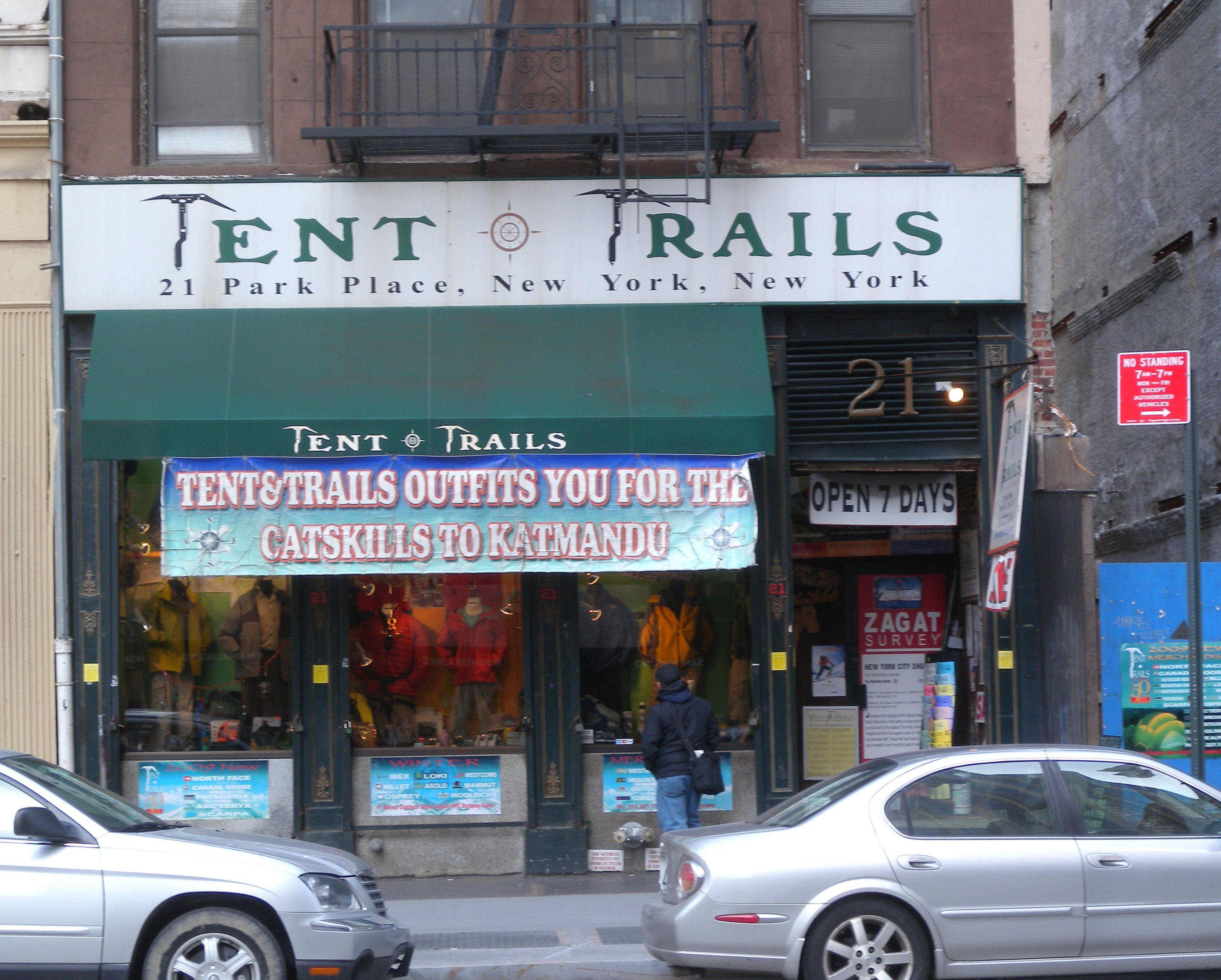 FileTent n Trails shop Park Pl jeh.jpg & File:Tent n Trails shop Park Pl jeh.jpg - Wikimedia Commons