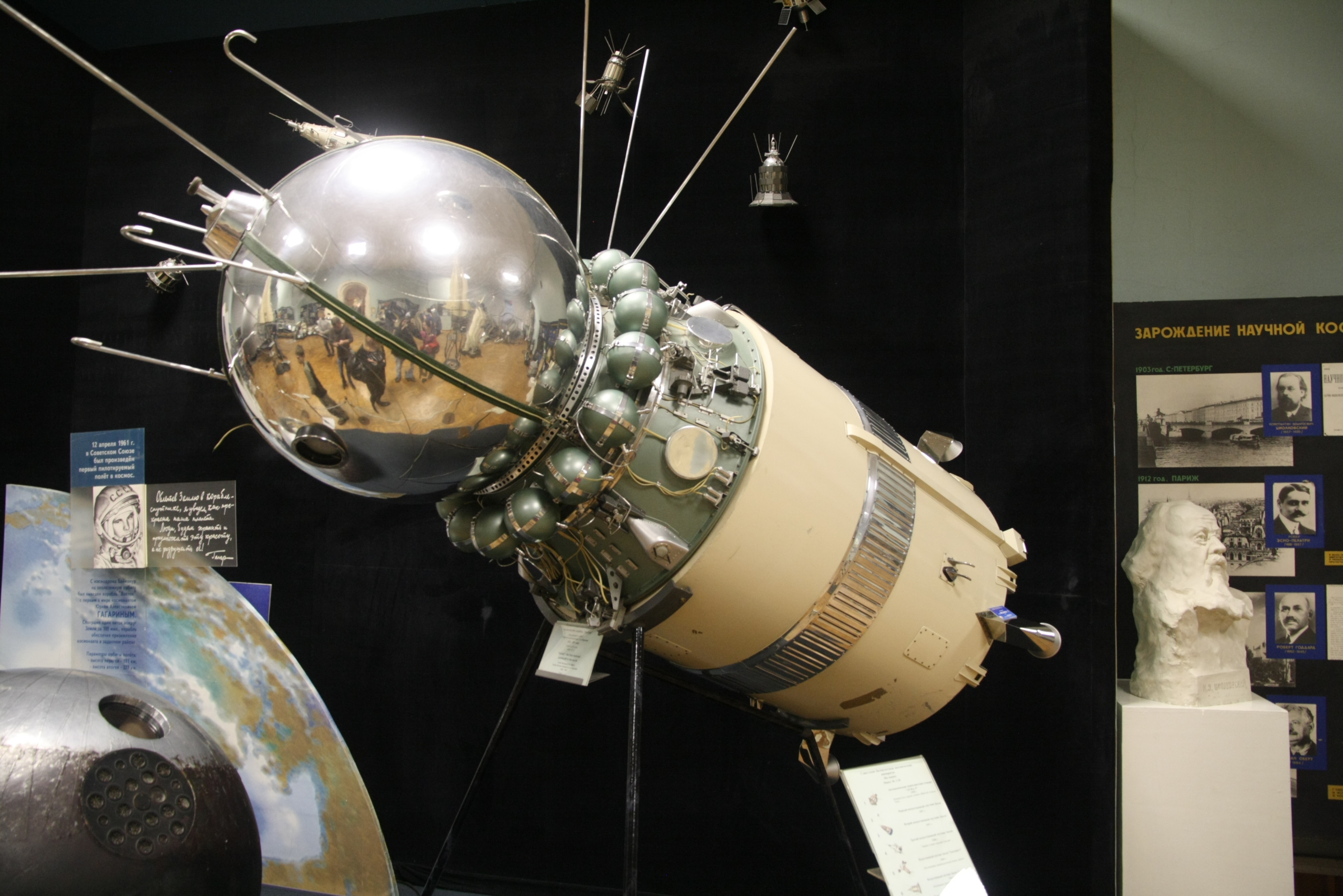 vostok spacecraft - photo #12