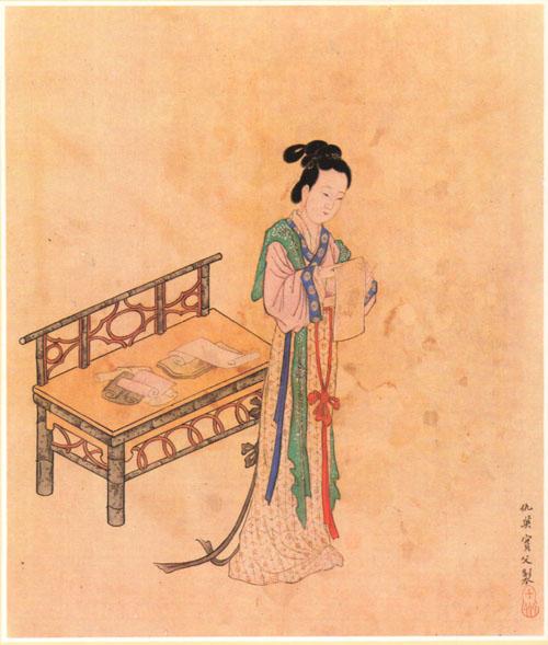 Xue Tao - Wikipedia
