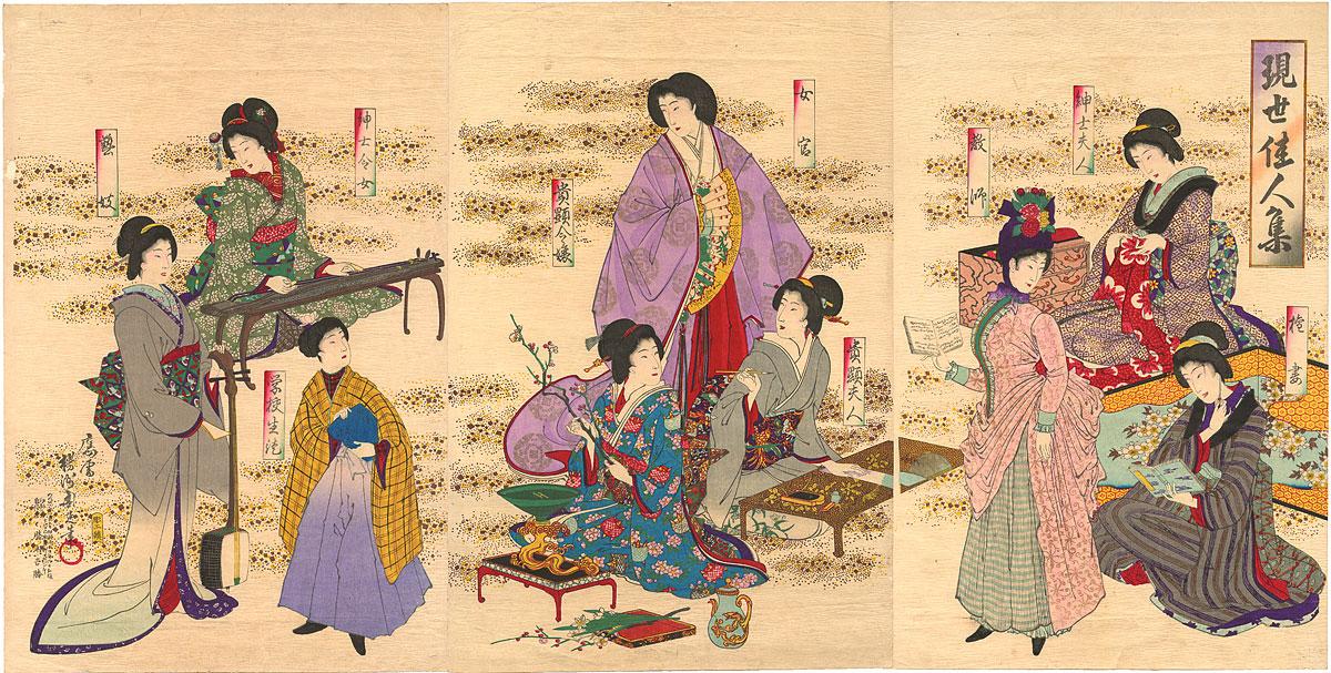 FileYoshu Chikanobu Utsushio Kajin Shu