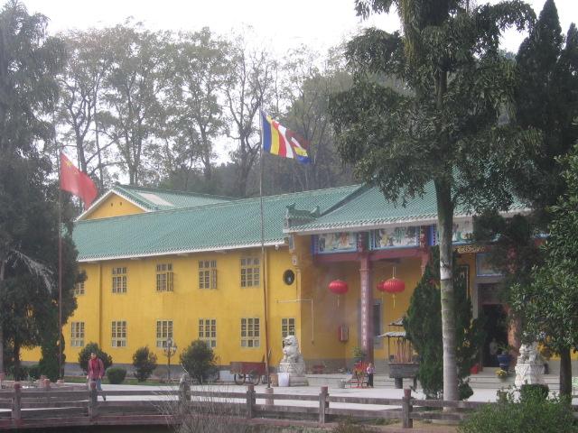 Yunmen Temple (Guangdong)