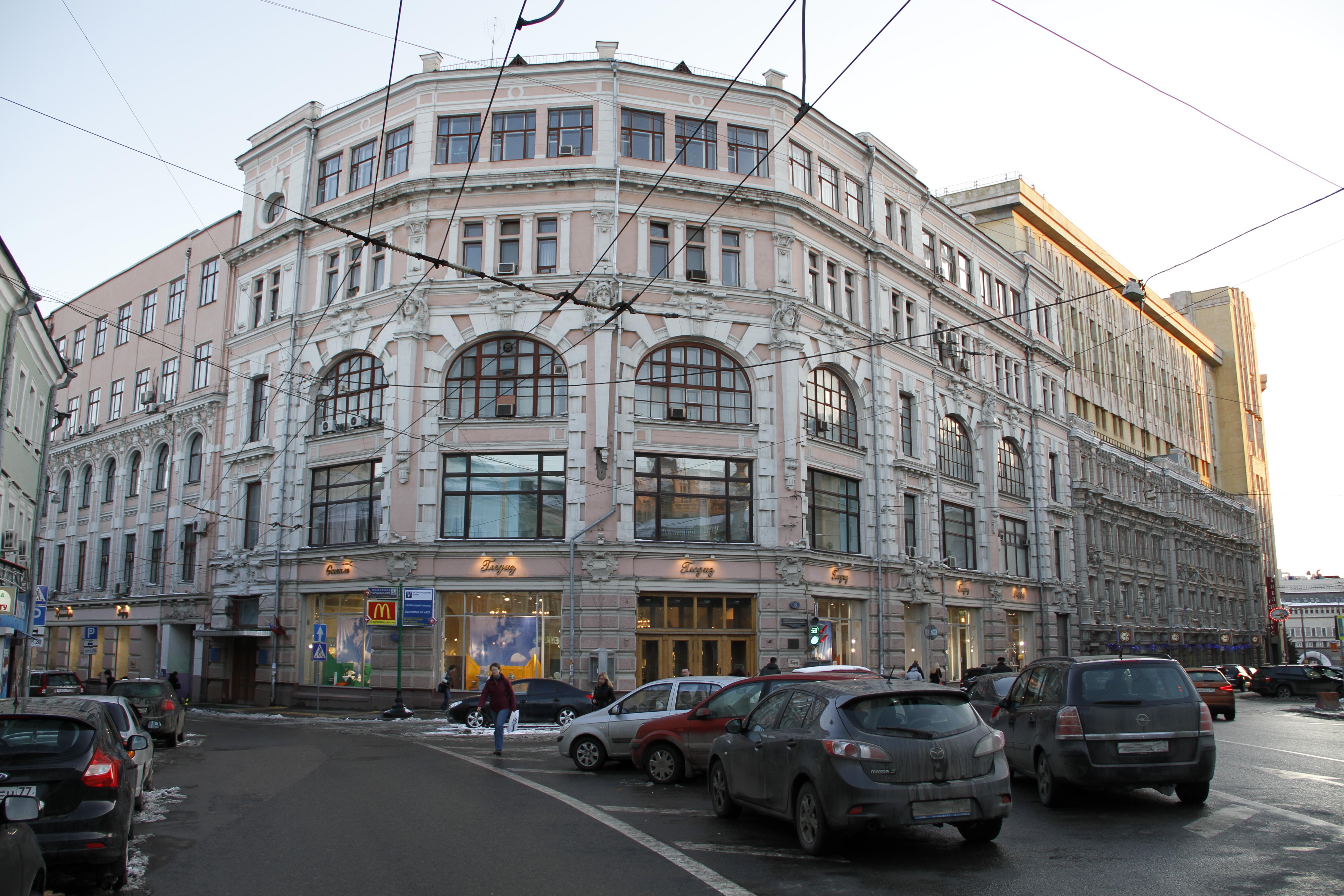 Продовольственная помощь пенсионерам в москве